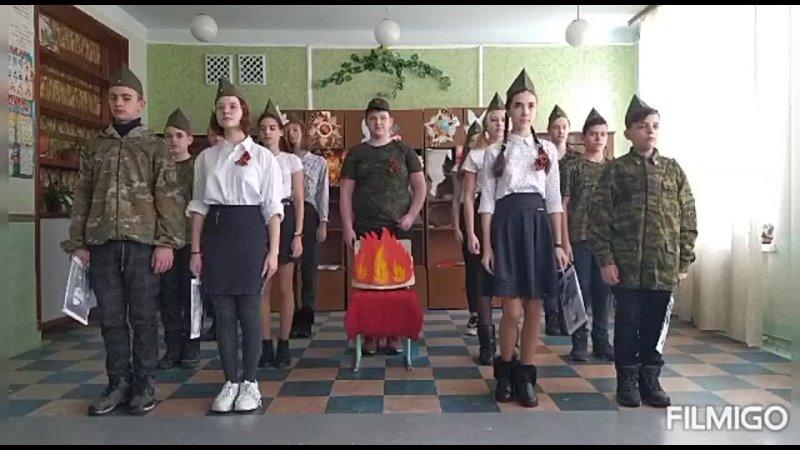8 В Бессмертный полк