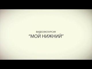 Video by ВЕРХНЕ-ВЕРЕЙСКИЙ ДОМ ТВОРЧЕСТВА