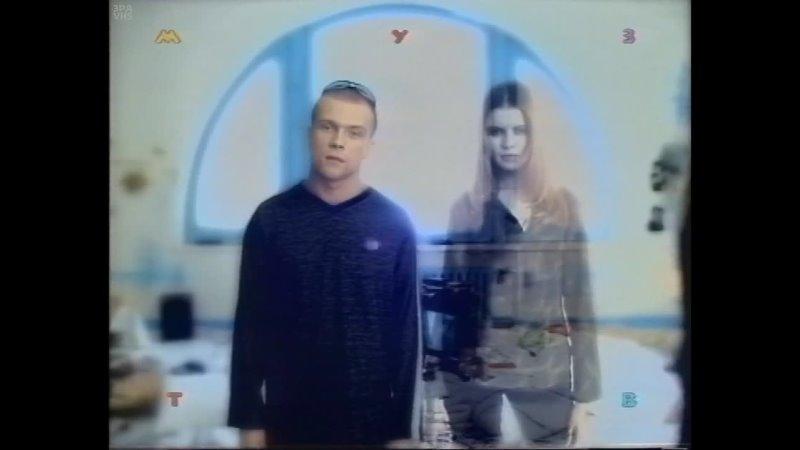 DJ Грув - Ноктюрн 3