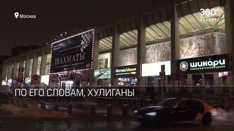 Боец ММА Макс Топор Щербаков вступился за девушек и получил за драку два года колонии mp4