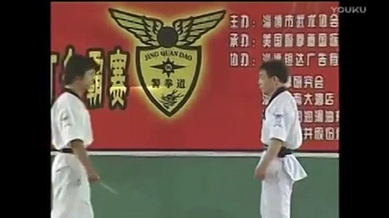 Chinese Police Training 3