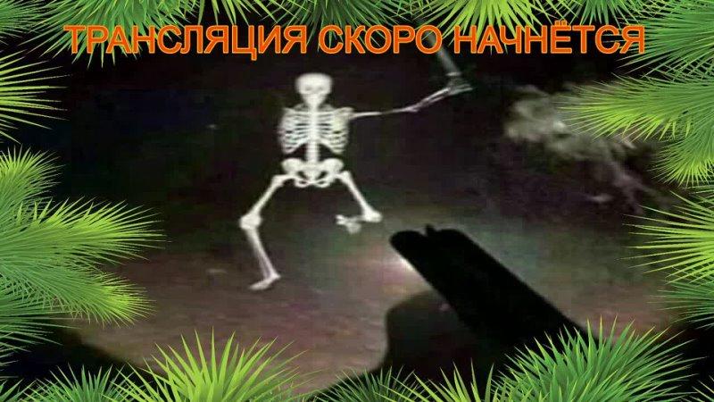 Horror 27 БОИШЬСЯ ЛИ ТЫ ТЕМНОТЫ 2021