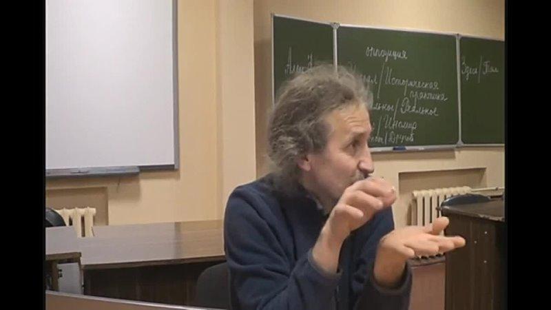 Способность быть осознанным и что ей мешает Сергей Кулдин