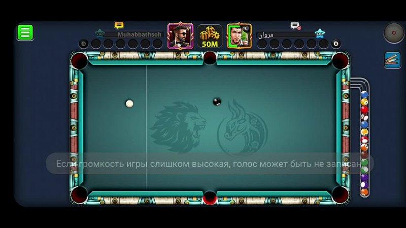 8 Ball Pool_2021-02-28-19-54-42.mp4