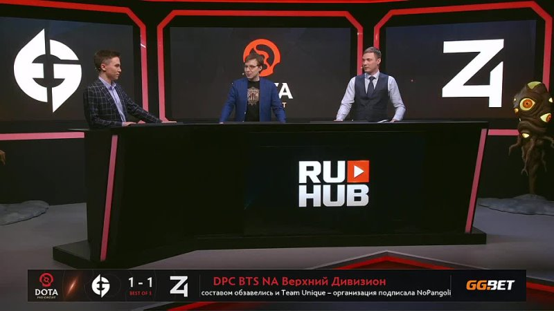 Dota2RuHub Evil Geniuses vs 4 Zoomers Dota Pro Circuit 2021 Season 1 NA bo3 game 3 Eiritel Jam