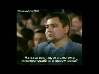 Путин о тоталитаризме, изменении конституции и почему силовики могут быть простимулированы гасить всех кто хочет смены власти
