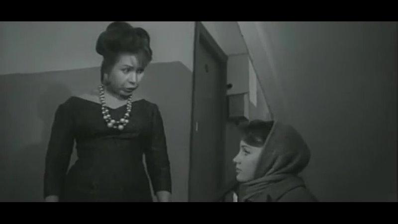 Женщины СССР 1966 г