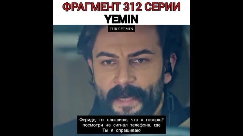 Turk.yemin_20210213_233252_0.mp4