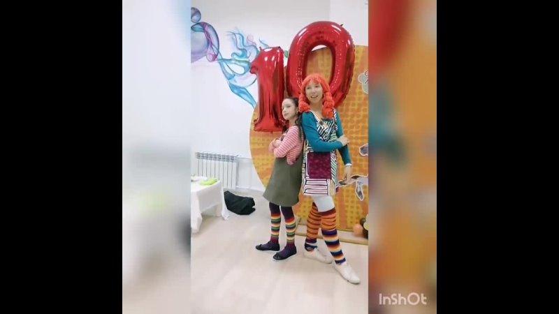 Zefirkids tosno День Рождения Симы Пеппи Длинный чулок