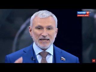Алексей Журавлев: Российский газ незаменим! В вечернем эфире программы #60минут на канале #Россия1,