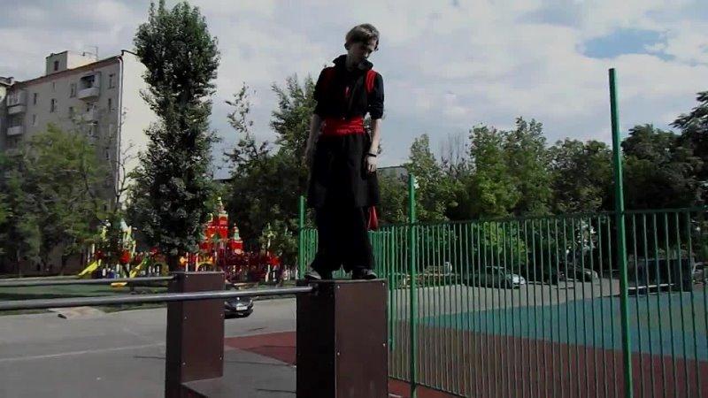 Assassin Wook