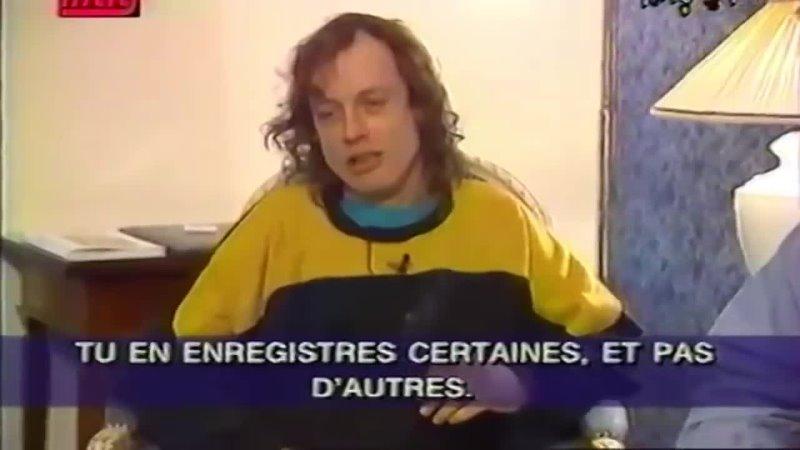Ангус Янг (AC_DC) откровенно в Париже (перевод) - 24.05.96