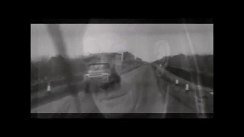 Шоферская песня 1974 песня Высоцкого не вошедшая в фильм mp4