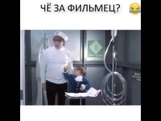 СТРАНА ЮМОРА