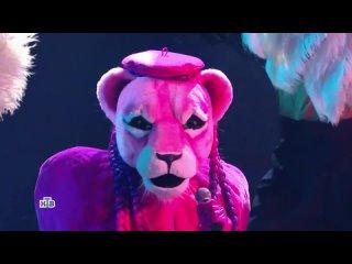 «Маска»: Розовая Пантера - «Let's Get Loud»