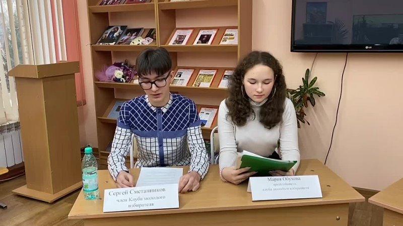 сош 64.интервью с Локтевым.mp4