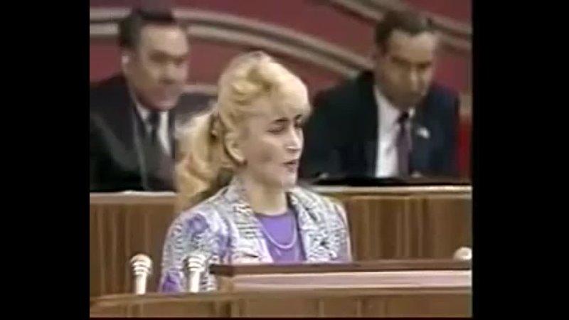 Народный депутат от Чечни Сажи Умалатова ТРЕБУЕТ отставки Горбачёва 1990 год Назад в будущее СССР 2 0