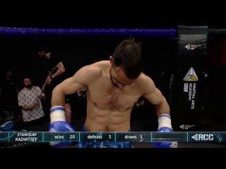 [RCC: MMA & Boxing] RCC 8 | Кикбоксинг | Мамука Усубян, Россия vs Станислав Казанцев, Украина | Полный бой | Full HD