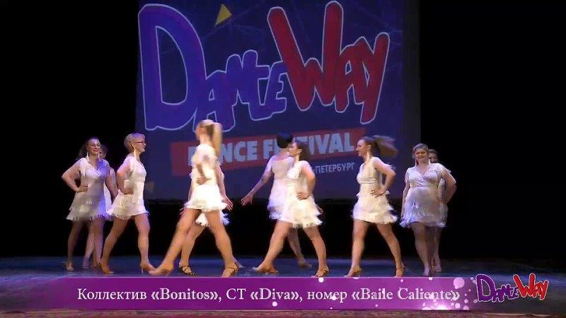 Коллектив Bonitos СТ Diva номер Baile Caliente mp4