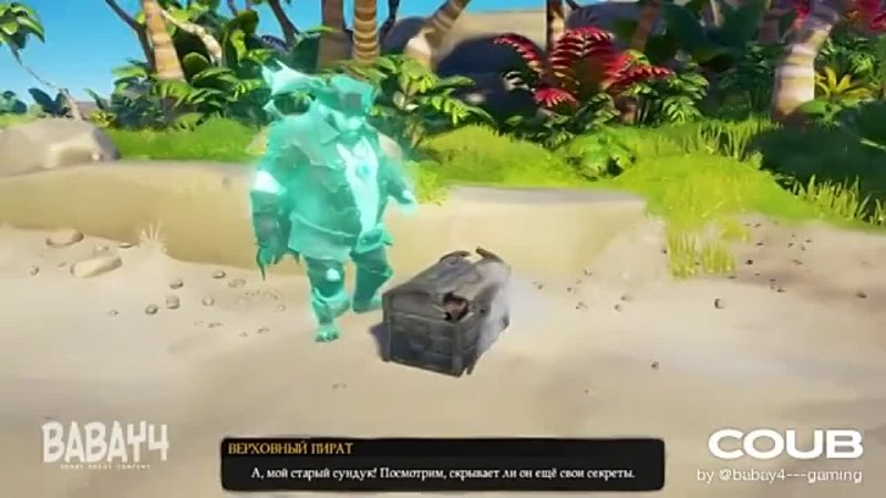 Secrets Sea of Thieves