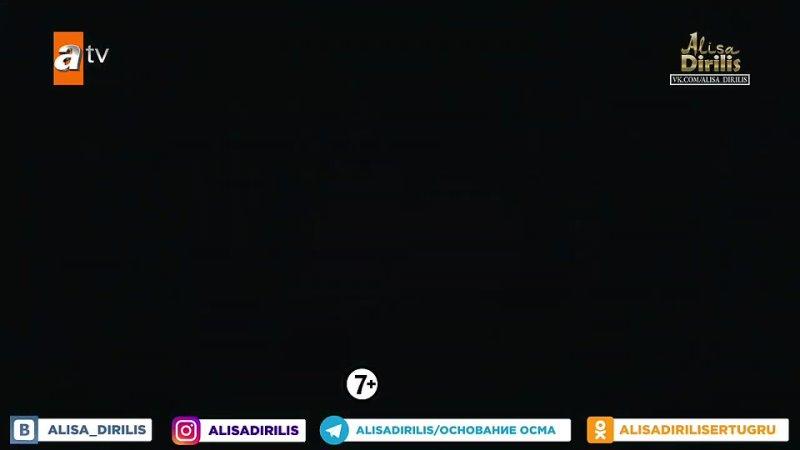 Основание Осман 50 серия Анонс 2 русская озвучка turok1990 1080P HD mp4