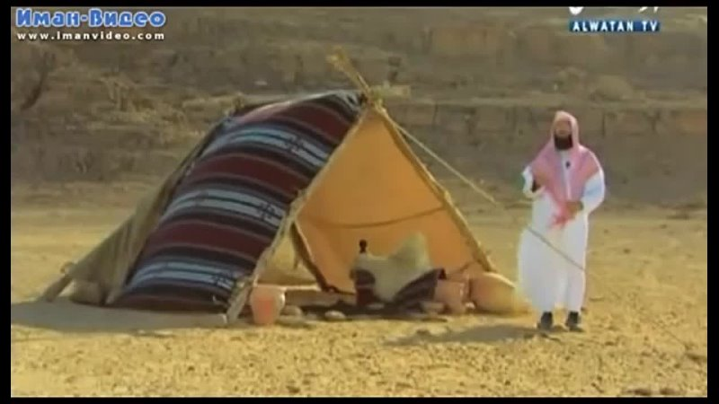 Истории о пророках Юсуф عليه السلام часть 1 360P mp4