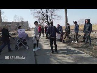 Несанкционированный митинг против 5G в Уссурийске.