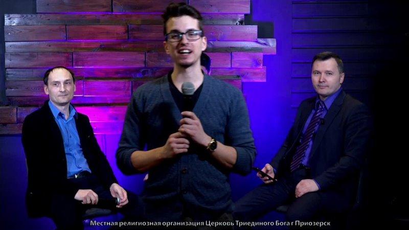 Мужская ответственность Алексей Рябинов Юрий Шарнин и Алексей Иванов Прямой Эфир 24 02 21