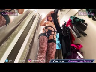 kiss_cat - hidden cam in fitting room 4k - preview