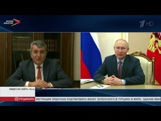 Владимир Путин подписал указ об отставке главы Северной Осетии Вячеслава Битарова