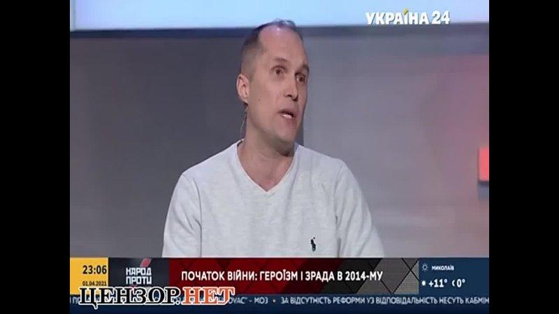 Назвав Мураєва російською агентурою той закричав Я тебя у*бу журналіст Бутусов