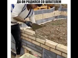 Профессионал в деле
