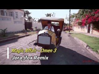 Magic Affair  - Omen 3 ( Remix)_boom_Красивые девушки_boom_ ( 720 X 1280 ).mp4