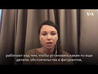 Дочь политика, убитого 6 лет назад – о журналистских расследованиях этого преступления и изменении атмосферы в российском общест