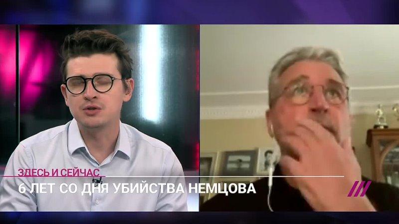 Телеканал Дождь Убийства превратились в норму Олег Сысуев о политических преследованиях в России