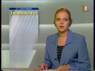 Таблетка памяти! - 17 сентября 1998 года. - Святые 90-е - Какую страну потеряли! - Чуть бо