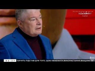ГОРЕ ОТ УМА ИЛИ ГЛАС ВОПИЮЩЕГО В ПУСТЫНЕ.  (Евгений Червоненко в передаче Украиеский формат)