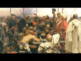 Микро-блог ценителя истории Казаки Турецкому султану письмо писали.mp4