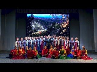 Поздравление от Уральского русского народного хора