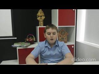 Чуенко Ярослав.Участие в VIII Региональном фонетическом конкурсе на английском языке (платформа онлайн обучения ВГСПУ Мирознай)