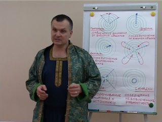 Андрей Лаппа 4 мантры самадхи шавасана 3