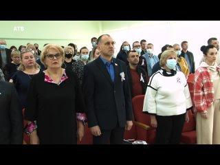 Торжественное мероприятие ко Дню Конституции Крыма.