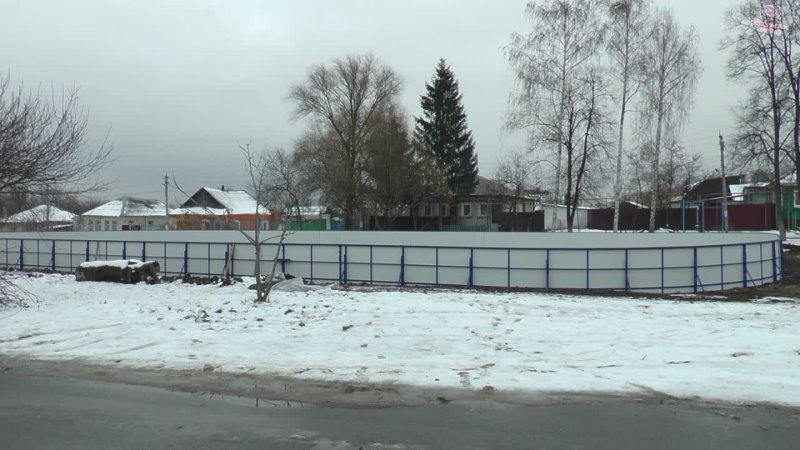 Новая хоккейная площадка в Старом Осколе. ТОС Живописный уголок .
