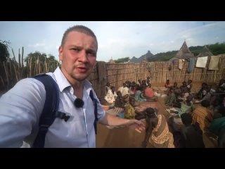 Южный Судан _ Война Племён в диких Джунглях _ Как люди живут _ @The Люди_Media Dump