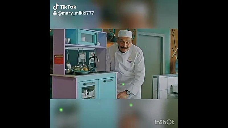 кухня Война за отель - Лена, Шеф (Дмитрий Назаров, Марина Могилевская и Вероника Волоха)