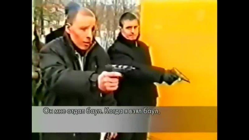 Криминальная Россия Три товарища Часть 1 2