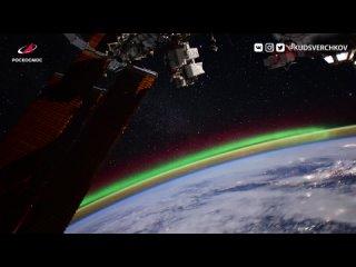 Космическая радуга: ночное путешествие по орбите