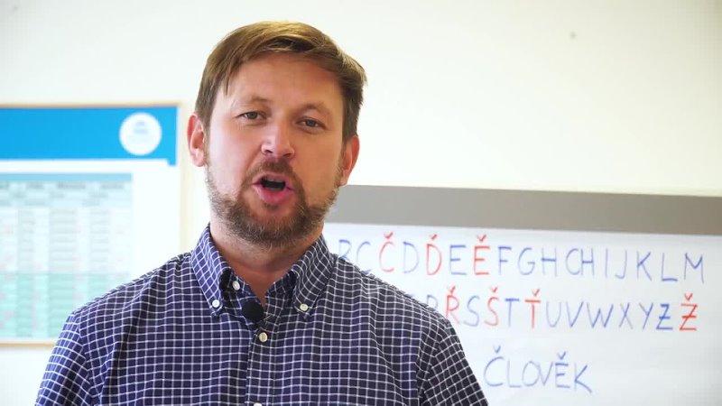 Prague Education Center Урок 1 Чешский с чехом чешский язык для начинающих Чешский алфавит за 4 минуты