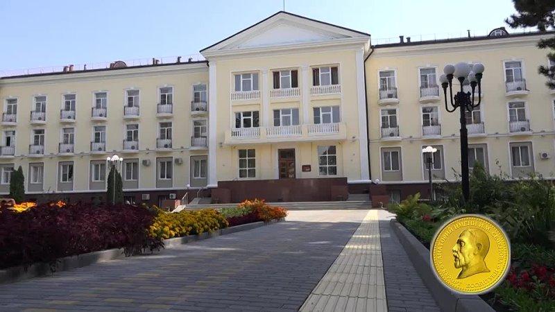 Добро пожаловать в санаторий им И М Сеченова