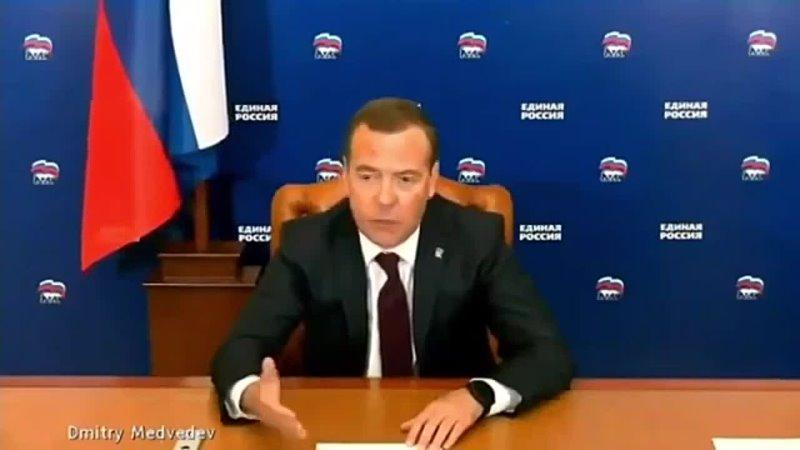 Медведев. Правда о вакцине от короновируса